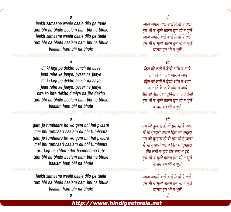 lyrics of song Laakh Zamaane Waale Daalen Dilon Pe Taale