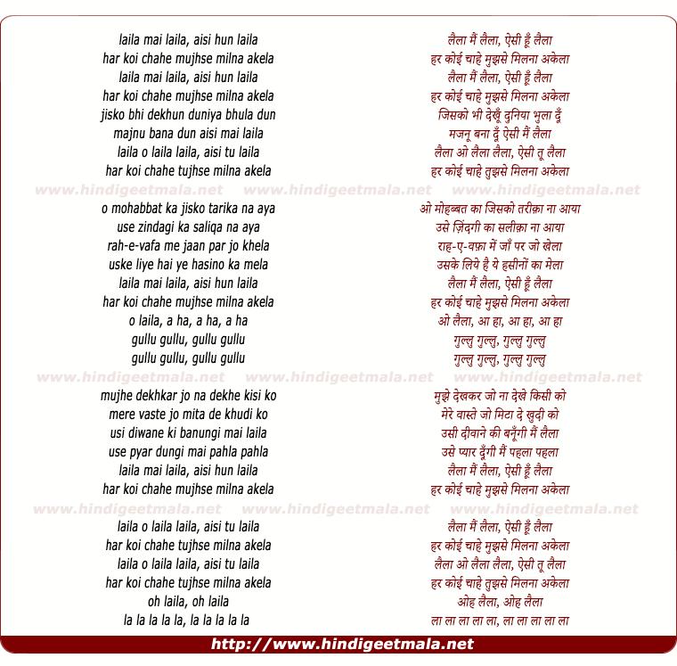lyrics of song Lailaa Main Lailaa Aisi Hun Lailaa