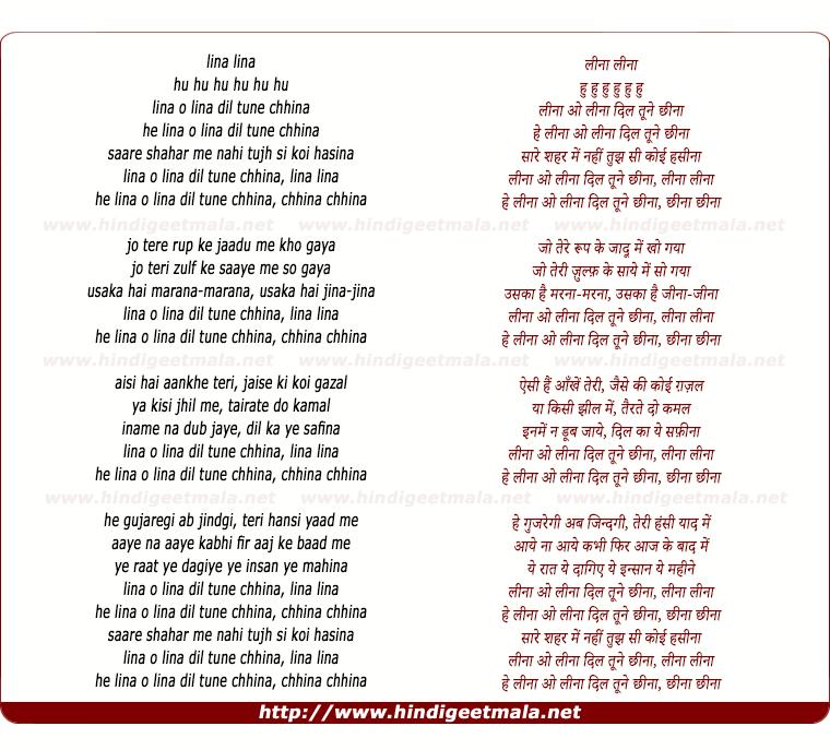 lyrics of song Linaa O Linaa Dil Tune Chhinaa