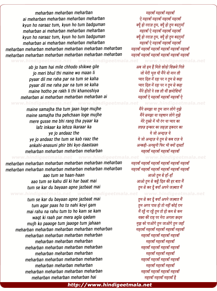 lyrics of song Maharabaan Maharabaan Kyun Ho Naraaz Tum