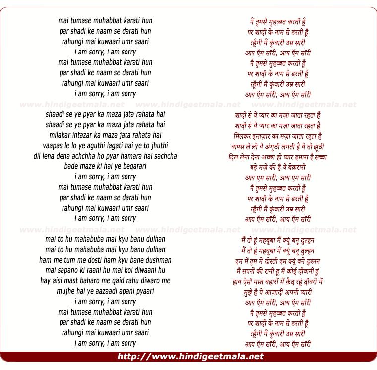 The Apology Song Lyrics