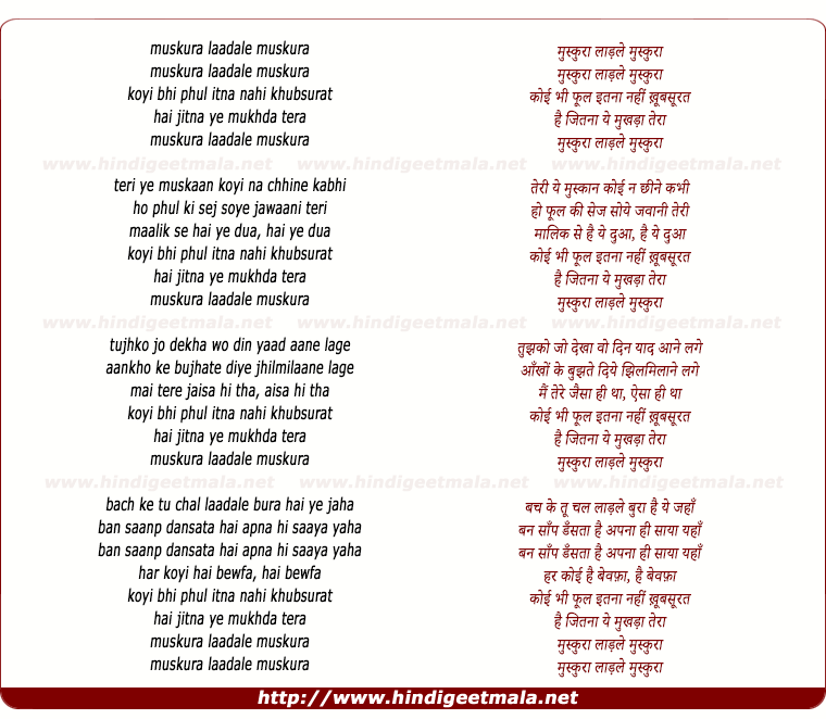 lyrics of song Muskuraa Laadale Muskuraa