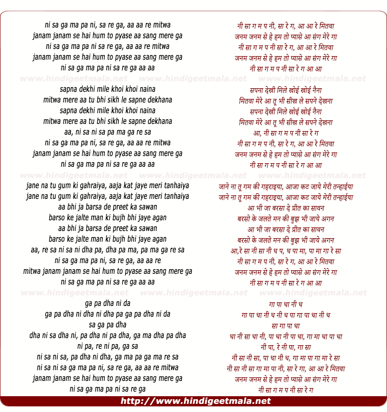 lyrics of song Ni Sa Ga Ma Pa Ni Sa Re Ga Aa Aa Re Mitavaa