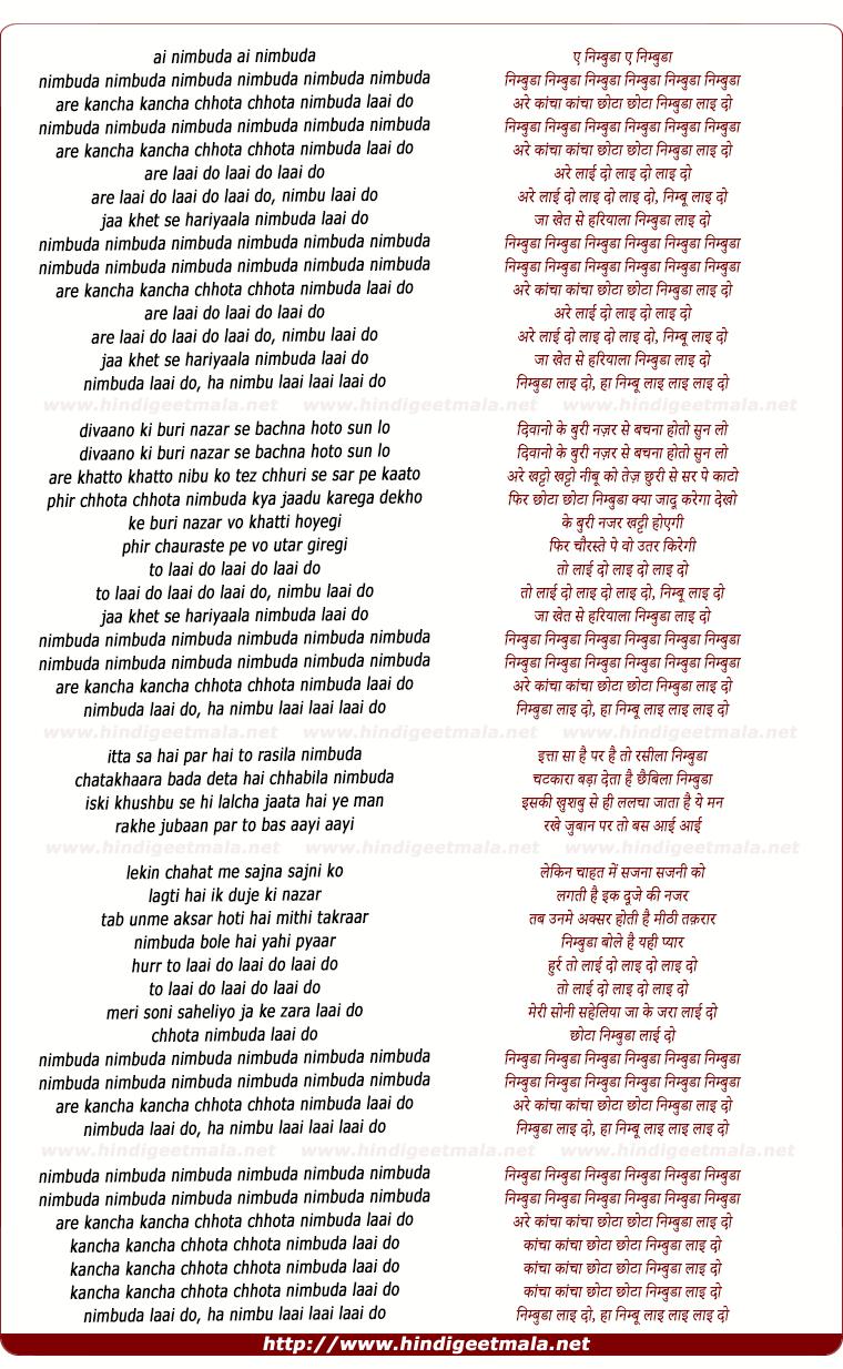 lyrics of song Nimbudaa Nimbudaa