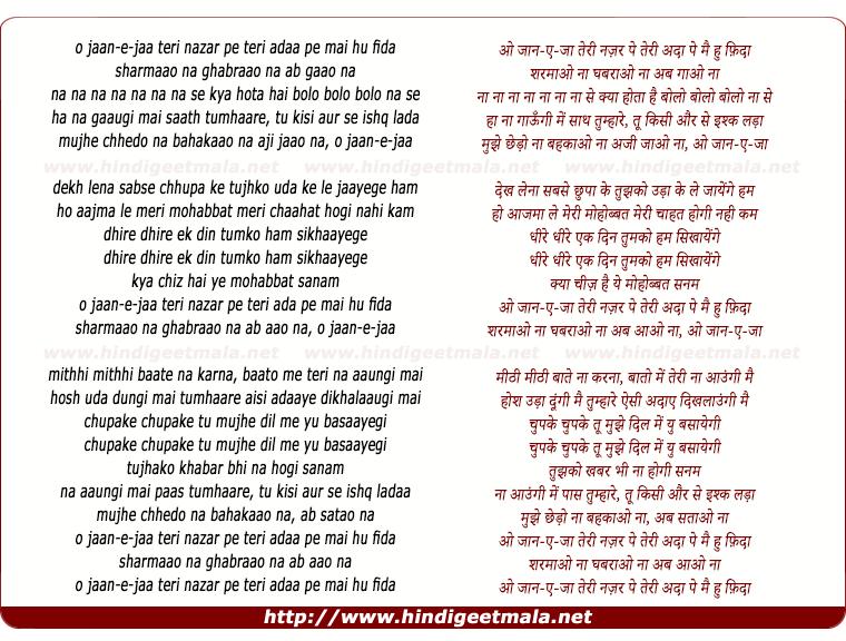 lyrics of song O Jaan E Jaan Teri Nazar Pe, Teri Adaa Pe Mai Hu Fida