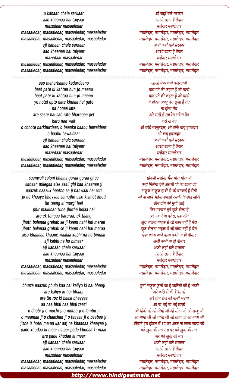 lyrics of song O Kahaan Chale Sarakaar, Masaaledaar