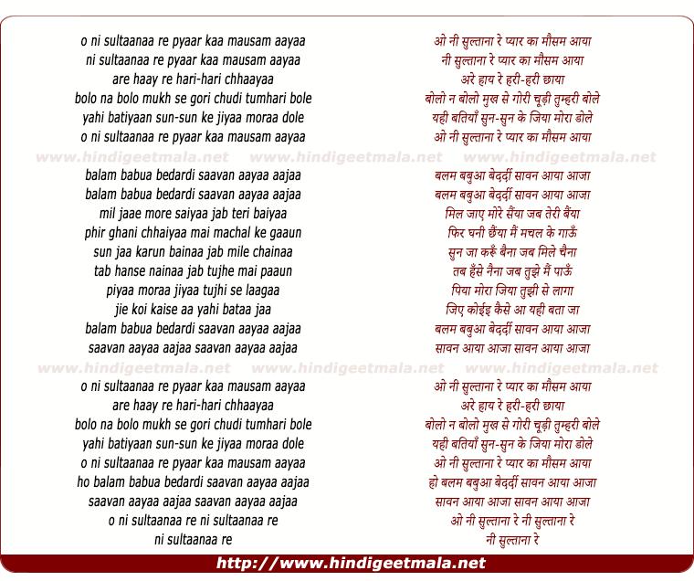 lyrics of song O Ni Sultaana Re Pyaar Ka Mausam Aaya