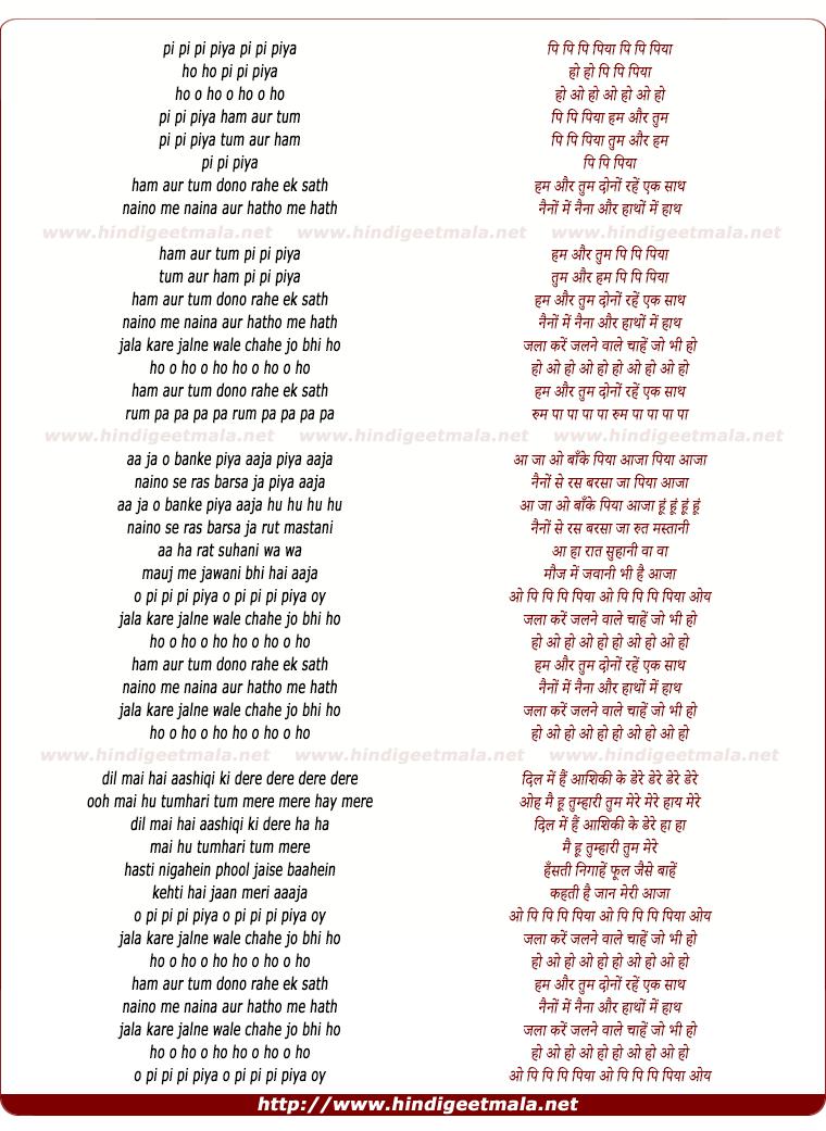 lyrics of song O Pi Pi Pi Piyaa Ham Aur Ham Pi Pi Piyaa Tum Aur Ham