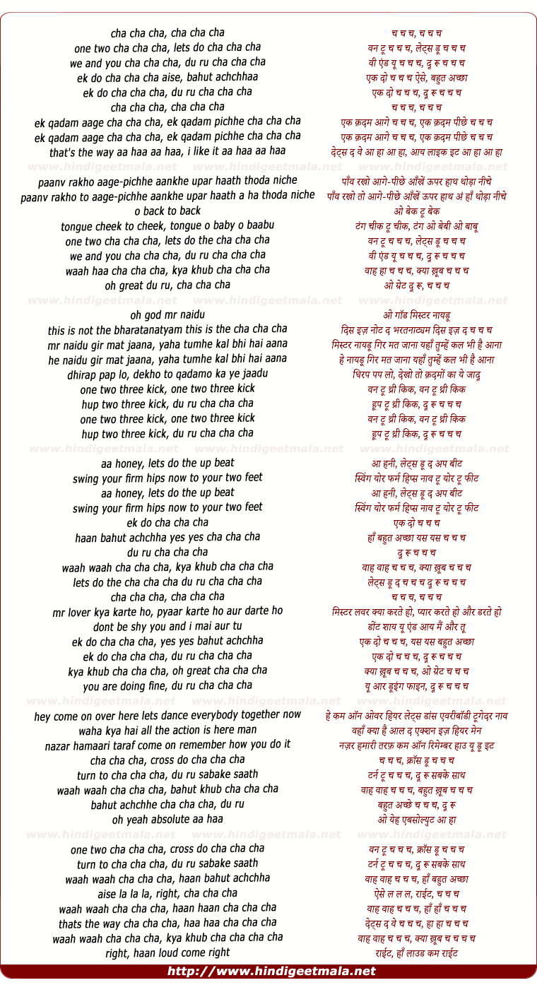 lyrics of song One Two Cha Cha Cha, Ek Qadam Aage Cha Cha Cha