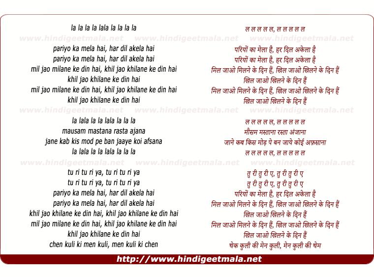 lyrics of song Pariyon Ka Mela Hai