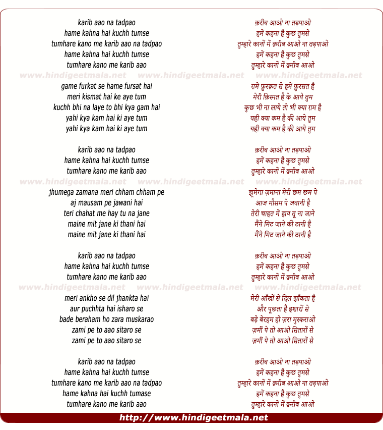 lyrics of song Qarib Aao Na Tadapaao