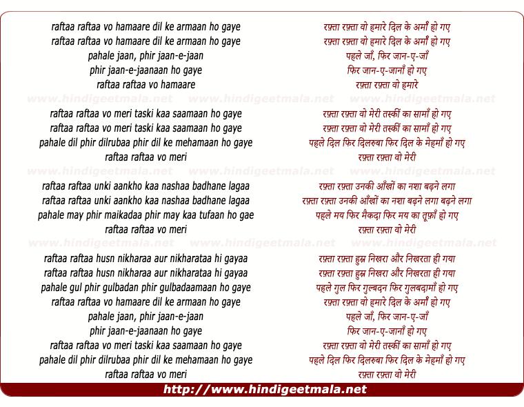 lyrics of song Raftaa Raftaa Vo Hamaare Dil Ke Aramaan Ho Gaye