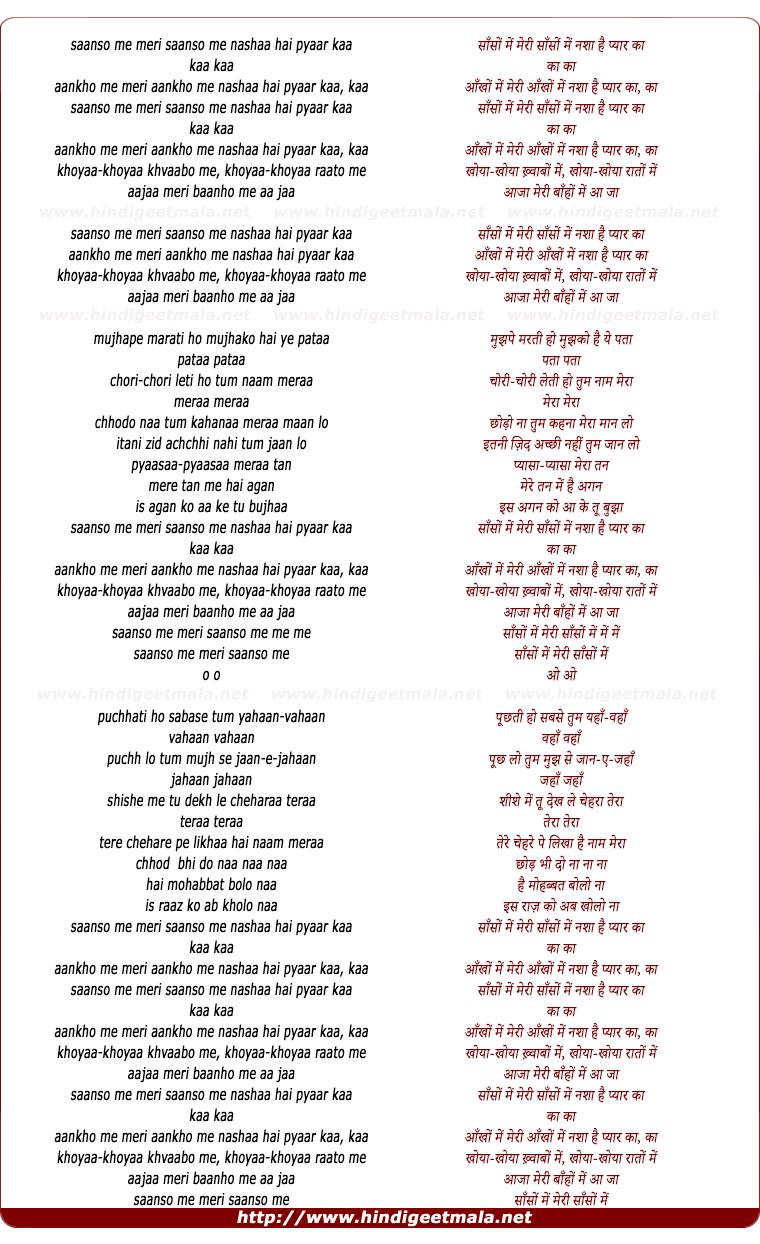 lyrics of song Saanson Men Meri Saanson Men Nashaa Hai Pyaar Kaa