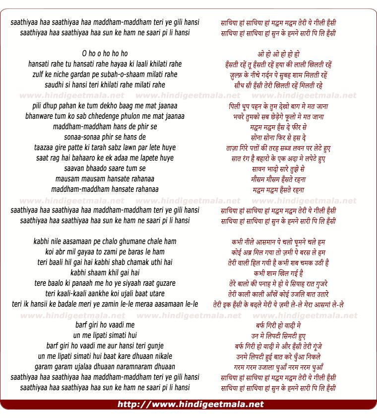 lyrics of song Saathiyaa Maddham Maddham Teri Ye Gili Hansi