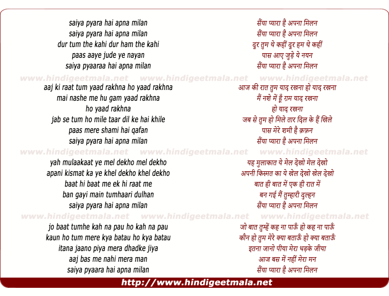 lyrics of song Saiyan Pyara Hai Apana Milan