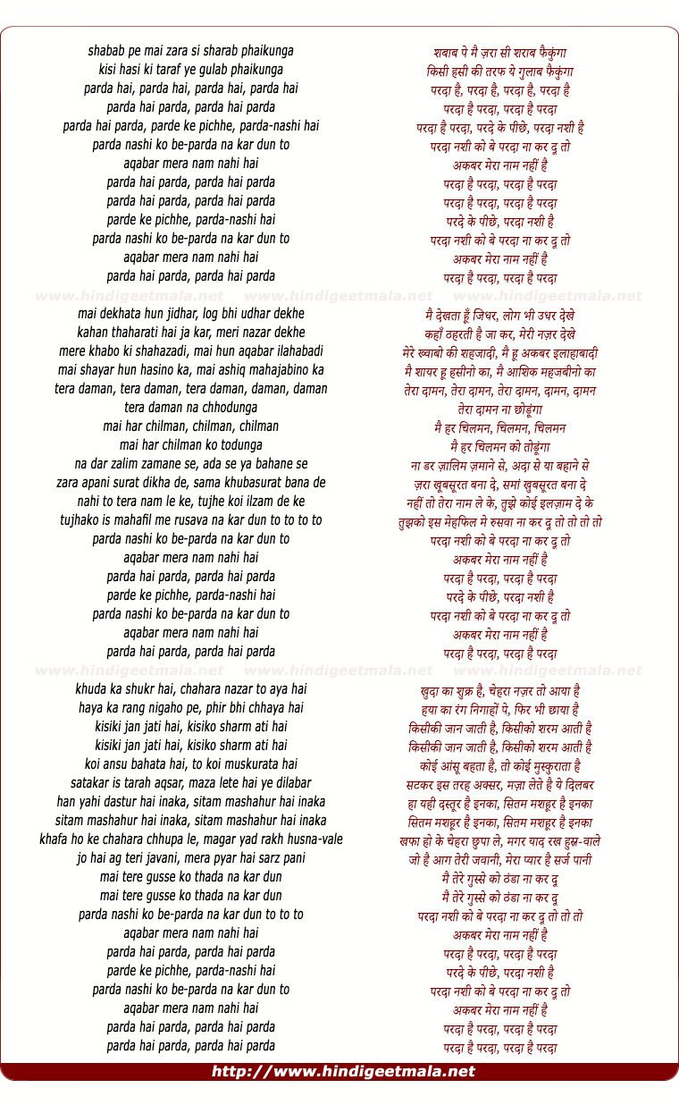 lyrics of song Shabaab Pe Main, Pardaa Hai Pardaa