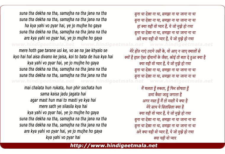lyrics of song Sunaa Thaa Dekhaa Na Thaa, Kyaa Yahi Vo Pyaar Hai