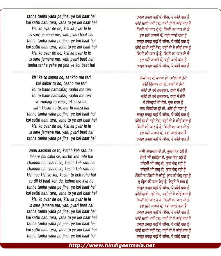lyrics of song Tanha Tanha Yaha Pe Jina Ye Koi Baat Hai