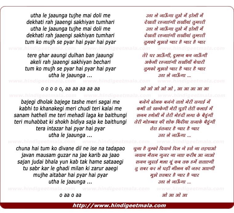 Chahunga Main Tujhe Hardam Hindi Songs: Lyrics / Video Of Song : Uthaa Le Jaaungaa Tujhe Main Doli Men