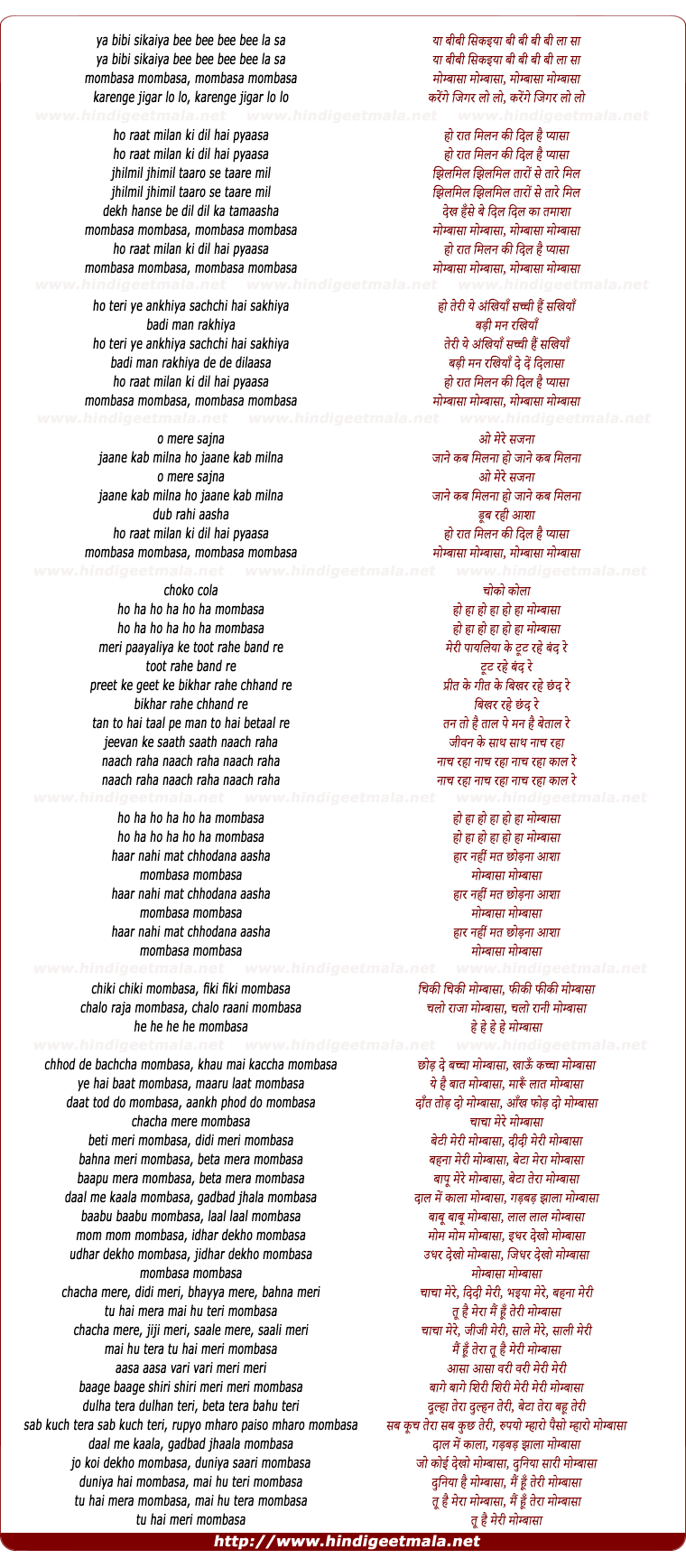 lyrics of song Yaa Bibi Sikaiyaa, Mombaasaa, Ho Raat Milan Ki