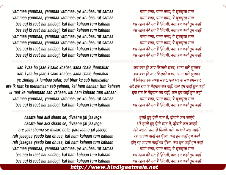 lyrics of song Yammaa Yammaa Ye Kubasurat Samaan