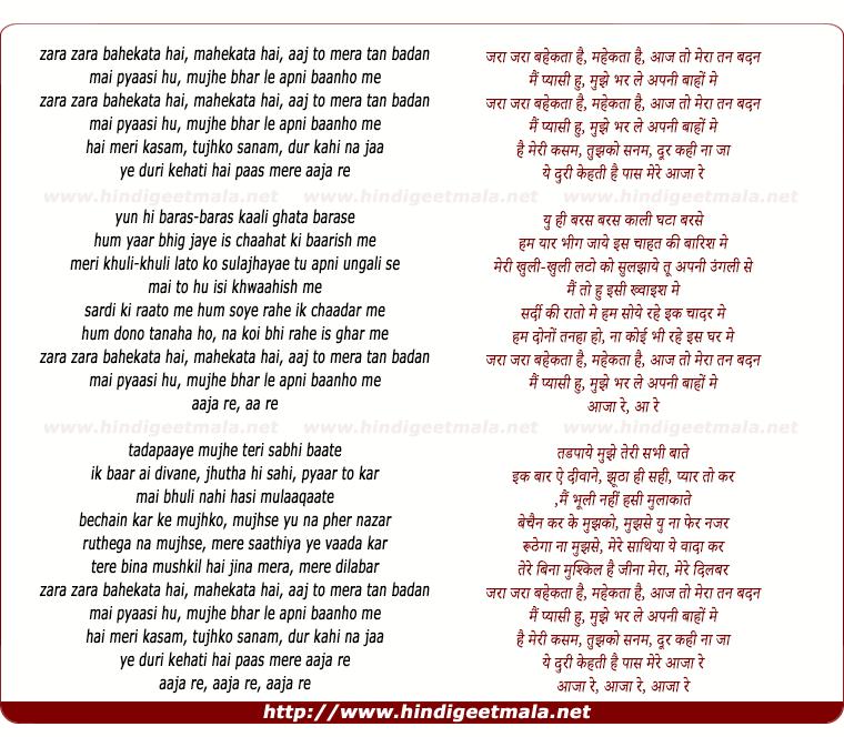 Zaraa Zaraa Bahakataa Hai, Mahakataa Hai, Aaj To Mera Tan