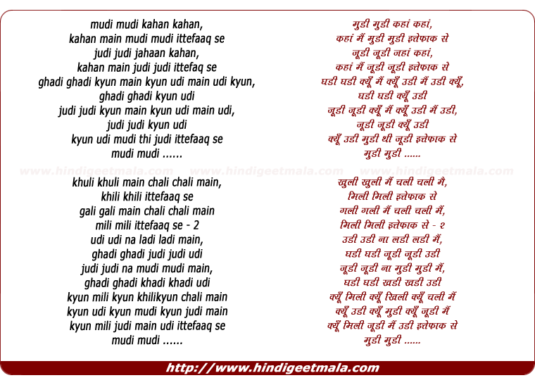 lyrics of song Mudi Mudi Kahaan Kahaan (Female)