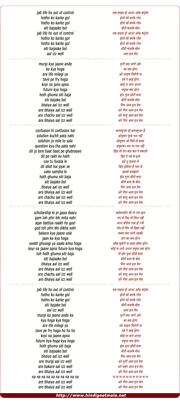 lyrics of song Jab Life Ho Out Of Control (All Izz Well)