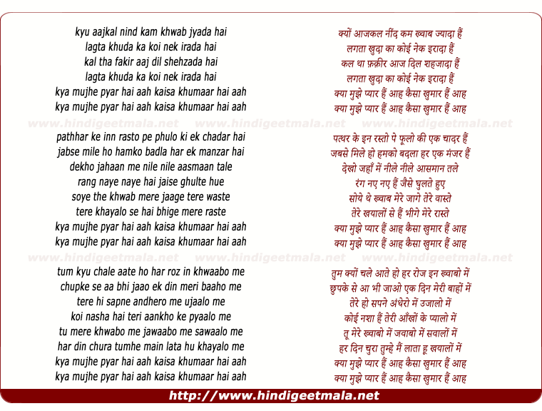 lyrics of song Kya Mujhe Pyaar Hai