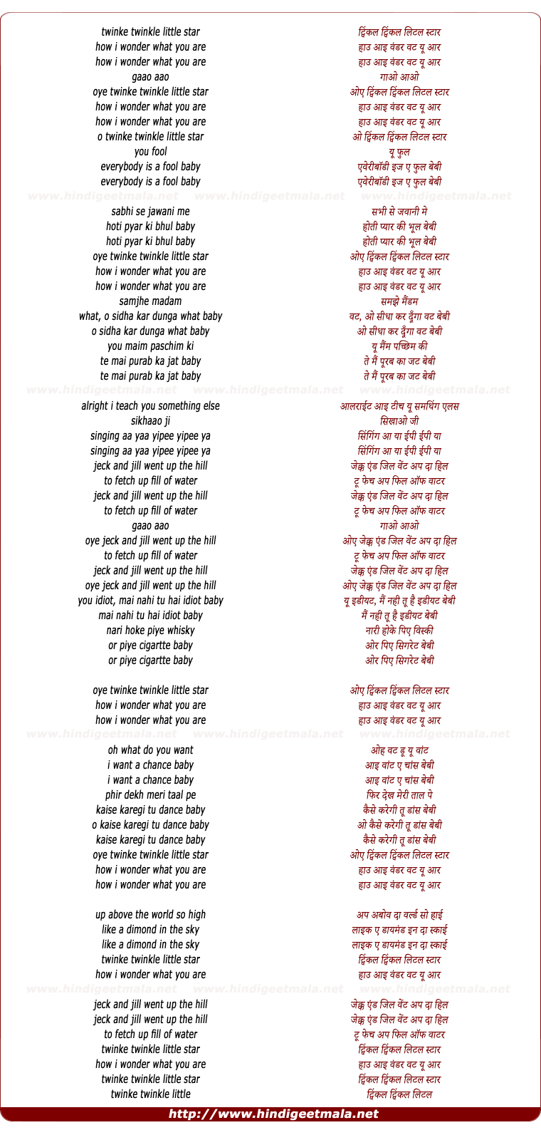 lyrics of song Twinkle Twinkle Little Star