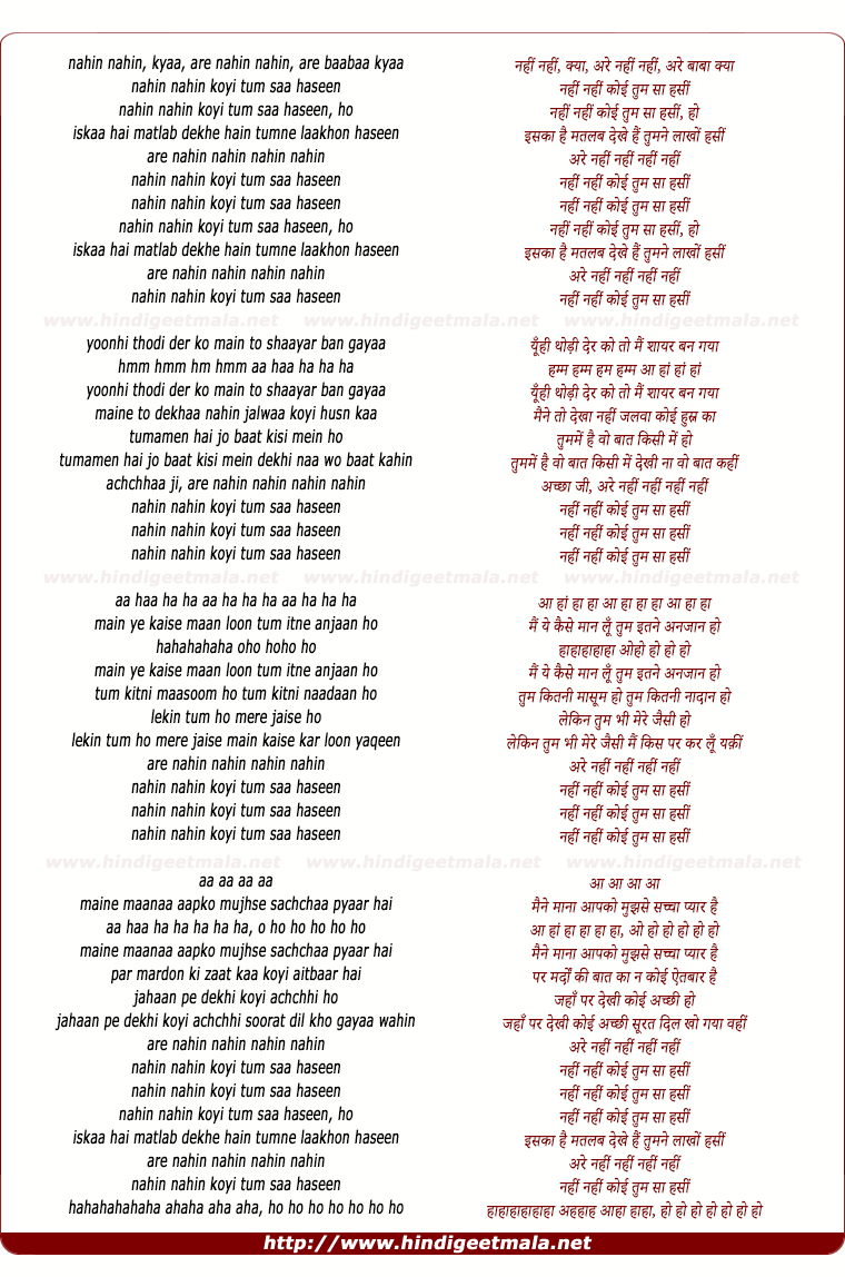 lyrics of song Are Nahi Nahi Koi Tumsa Haseen