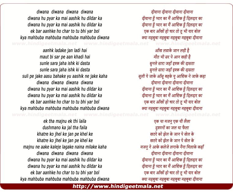 lyrics of song Deewana Hu Pyar Ka