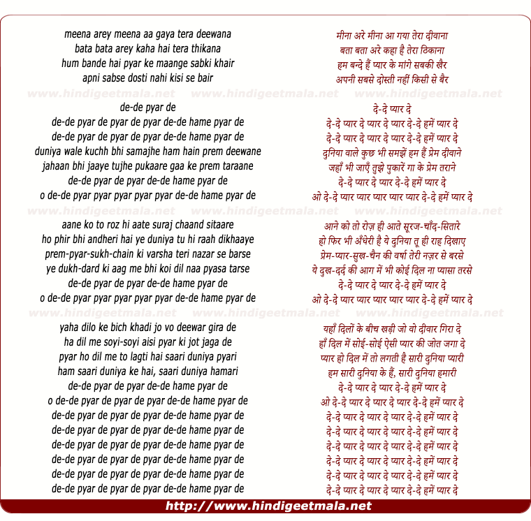 lyrics of song De De Pyar De