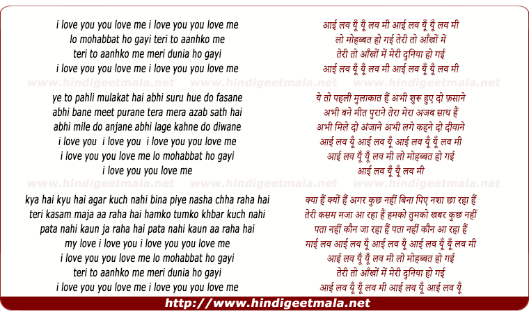 lyrics of song I Love You (Barood)
