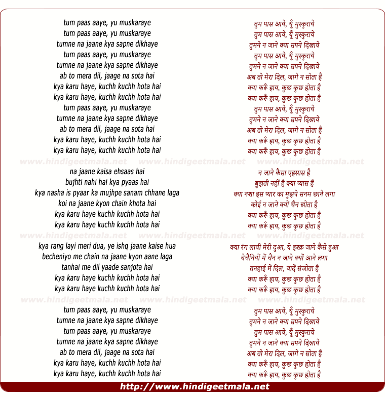 lyrics of song Tum Paas Aaye