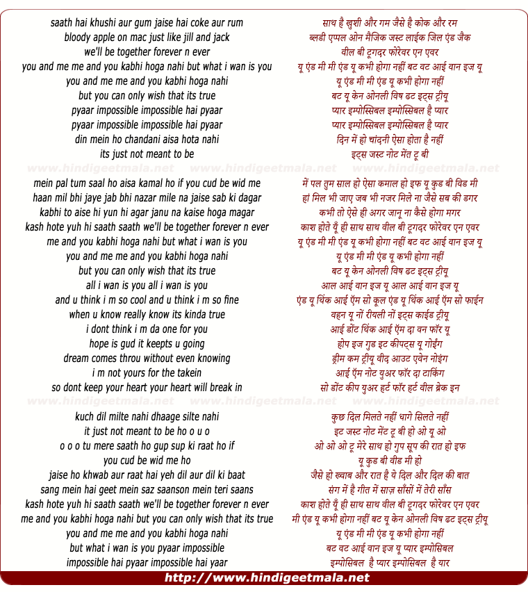 lyrics of song You And Me Me And You