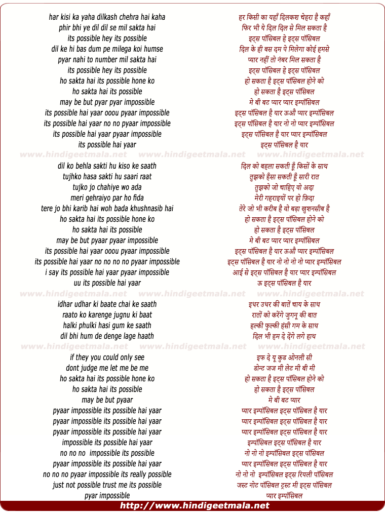 lyrics of song Pyaar Impossible Title Song