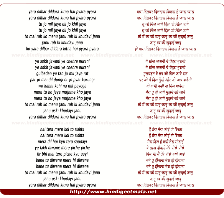My beautiful princess lyrics