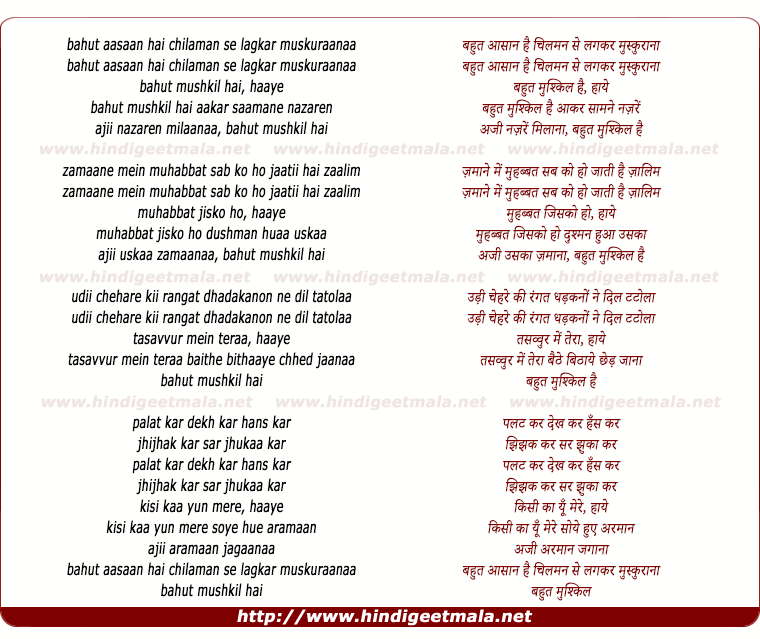 lyrics of song Bahut Aasaan Hai Chilman Se