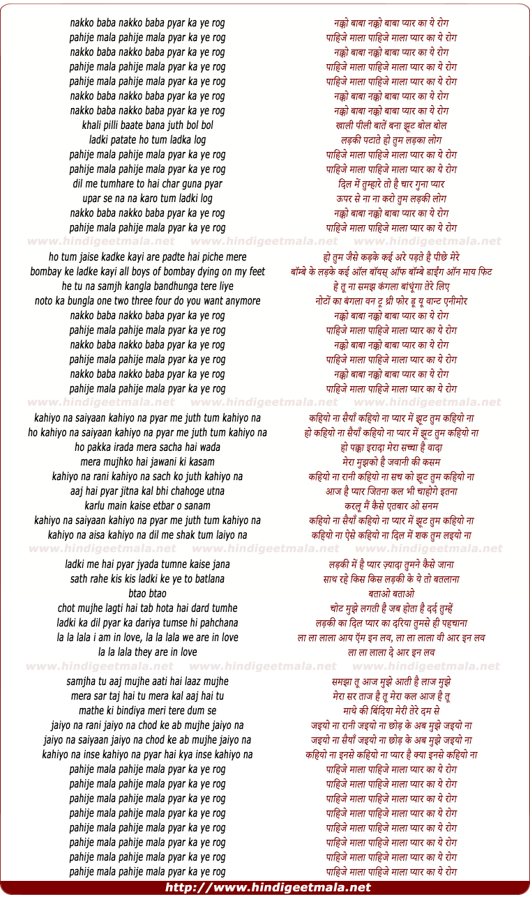 lyrics of song Nakko Baba Pyar Ka Ye Rog