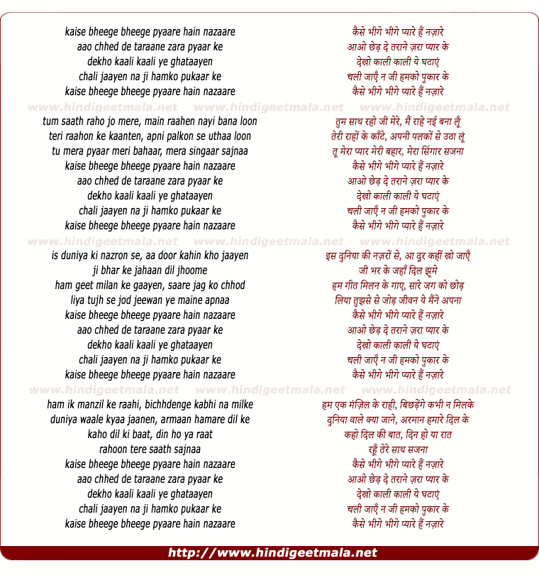 lyrics of song Kaise Bheege Bheege Pyare Hai Najare
