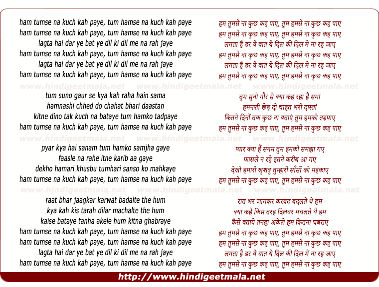 lyrics of song Hum Tumse Na Kuch Keh Paye