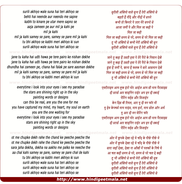 Lyric lyric song look up : Surili Ankhiyon Wale - सुरीली अंखियो वाले सुना ...