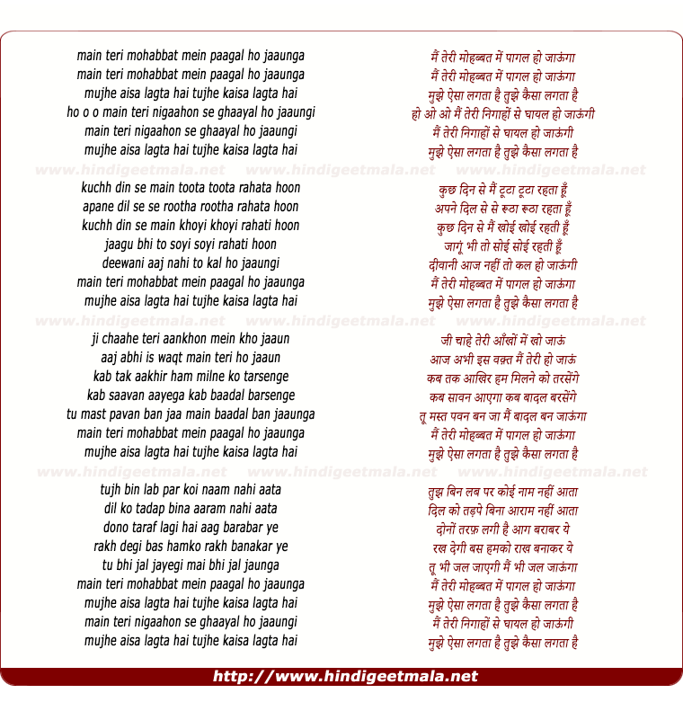Chahuga Mein Tujhe Hardam Songs: मैं तेरी मोहब्बत