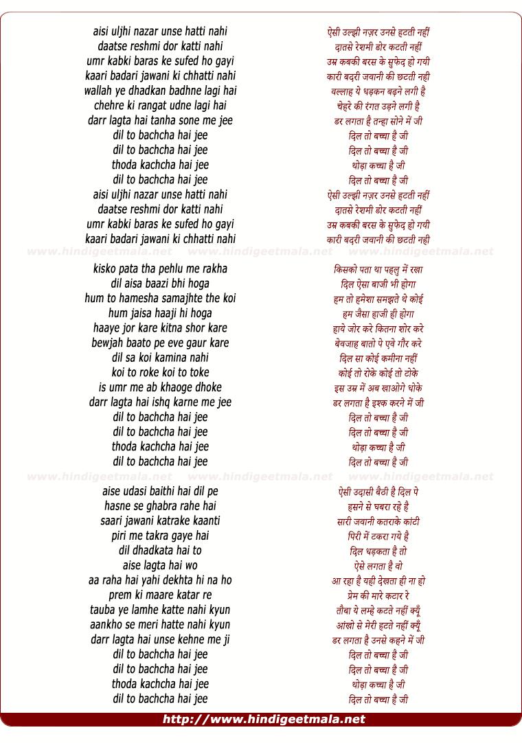 Dil kehta hai female version lyrics - YouTube