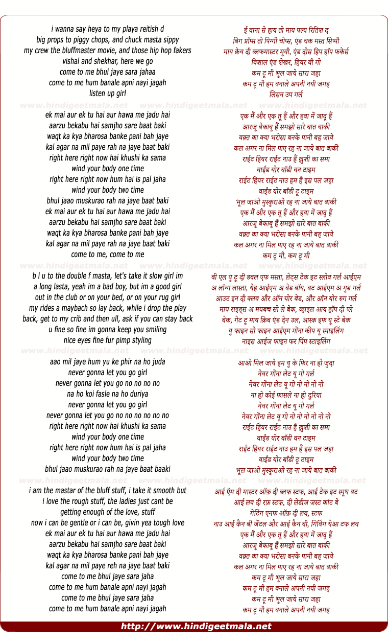 lyrics of song Right Here Right Now Hai Khushi Ka Jahan