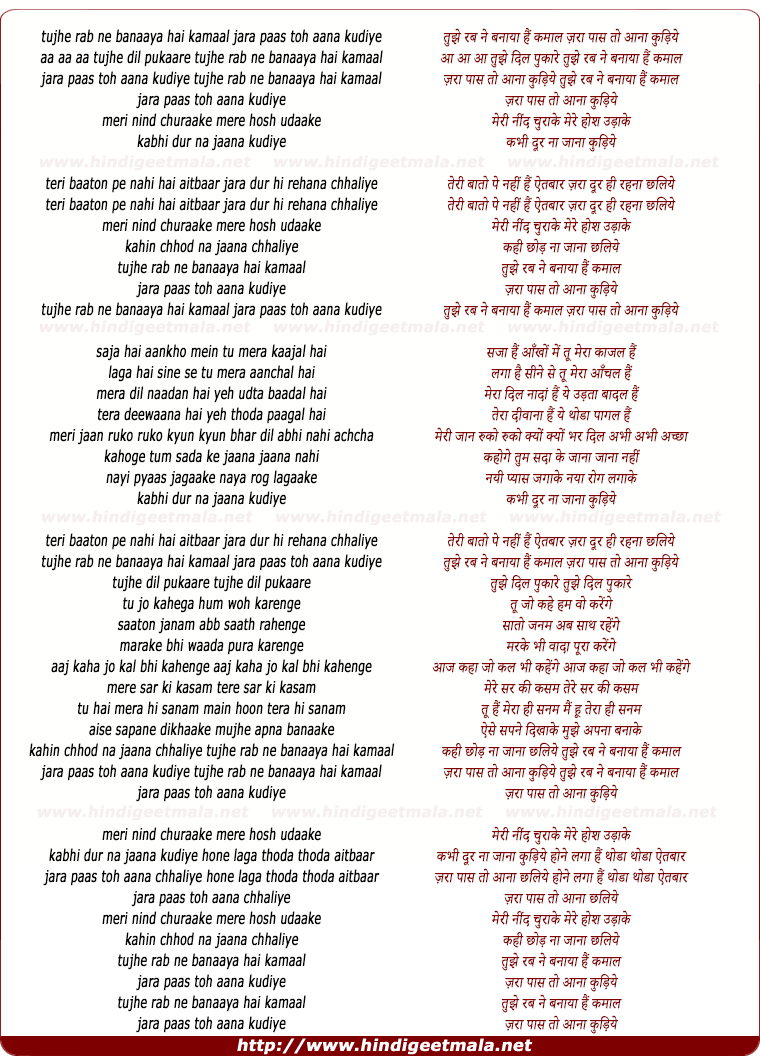 lyrics of song Tujhe Rab Ne Banaaya Hai Kamaal