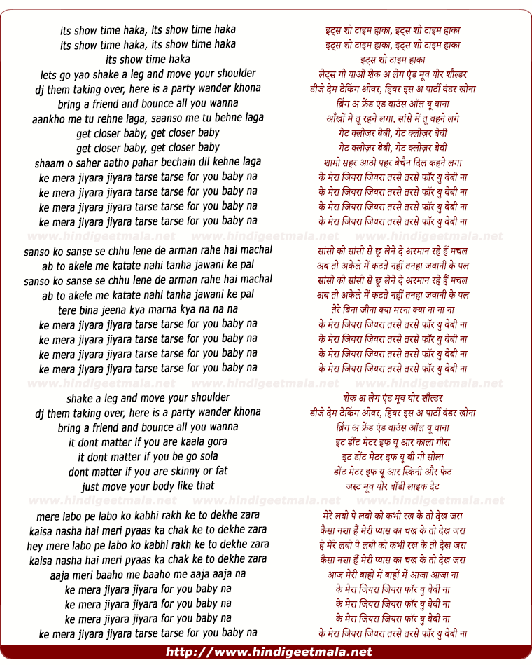 lyrics of song Jiyara Jiyara