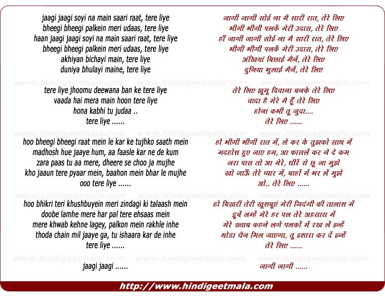 lyrics of song Jaagi Jaagi Soyi Na Mai Saari Raat Tere Liye