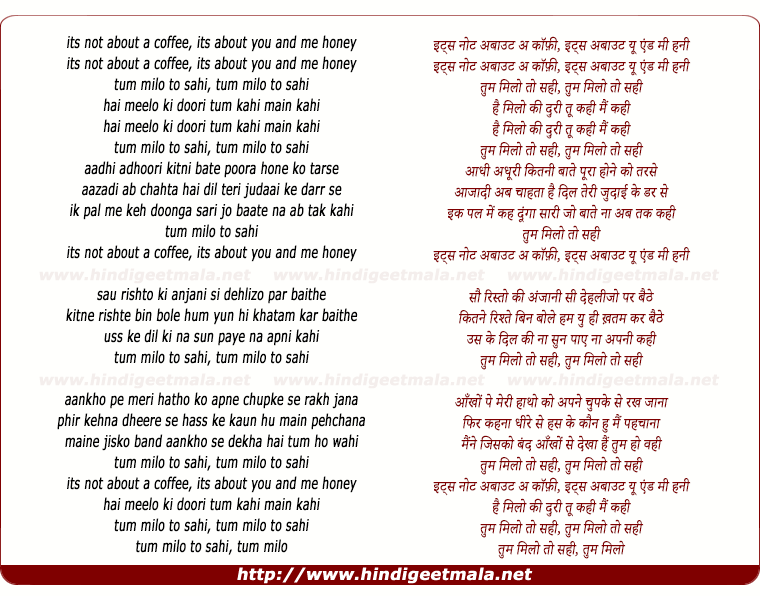 lyrics of song Tum Milo To Sahi